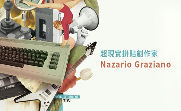 Nazario Graziano - Fruitfish | Interview + Shop